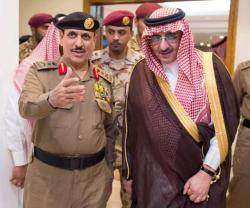 Saudi Crown Prince Inspects Command, Control Center