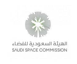 Saudi Space Commission, University of Arizona Sign Agreement