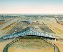 Smiths Detection to Supply Screening Equipment to Kuwait's New International Airport