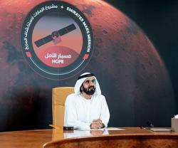 South Korea Seeks Joint Moon, Mars Explorations with UAE
