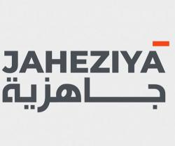 Three EDGE Group Entities Consolidate Under JAHEZIYA