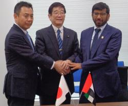 UAE Space Agency Signs MoC with Japanese Government