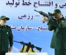 Iran Unveils 4 New Military Products