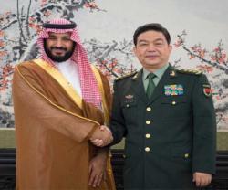 Saudi Deputy Crown Prince Meets China's Defense Minister