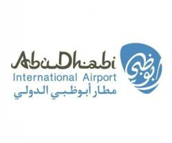 Abu Dhabi to Build $3 billion New Airport Terminal