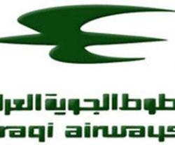 Boeing Delivers First 737-800 to Iraqi Airways