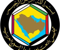 GCC Reaches Consensus After Rift Between Member States