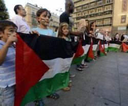 Spain Freezes Arms Exports to Israel Over Gaza War