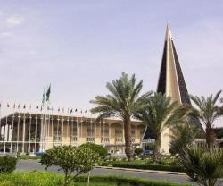 Naif University Organizes Conference on Fighting Terrorism