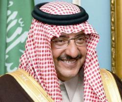 Saudi Interior Minister Meets Top U.S. Officials