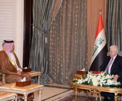 Qatar to Open Embassy in Iraq as Ties Improve