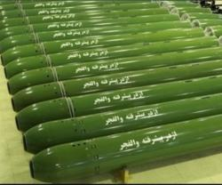 Iran Starts Mass Production of Valfajr Torpedo