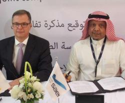 Saudia Aerospace Engineering Industries (SAEI), Lufthansa Technik Sign MoU