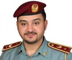 UAE's Ministry of Interior Launches Instant Messaging Service