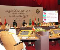GCC Interior Ministers Meet in Doha Today