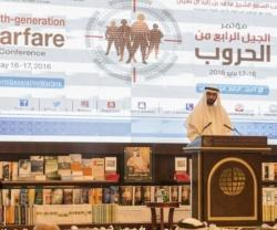 ECSSR Hosts 4th-Generation Warfare Conference in Abu Dhabi
