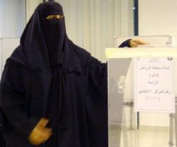 Saudi Council Members Call for Enrolling Women in Military Service