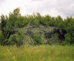 Russian Troops to Get 1,500 New Camouflage Kits in 2017