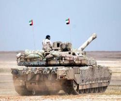 """UAE, France Conclude Joint Military Exercise """"Gulf 2016"""""""