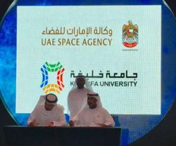 UAE Space Agency Signs MoUs with 8 Emirati Universities