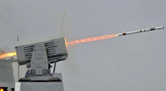 Qatar Requests RIM-116C and RIM-116C-2 Rolling Airframe Missiles