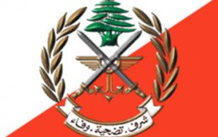 France Reportedly Gifted Lebanese Army with Four Warships