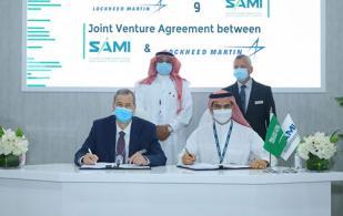 SAMI, Lockheed Martin Agree to Form Joint Venture