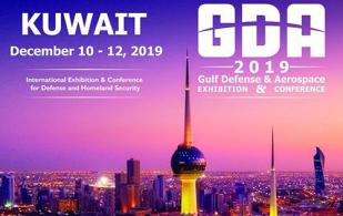 Saudi Chief of General Staff Attends GDA 2019 Exhibition in Kuwait