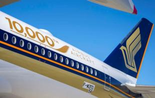 Airbus Celebrates Delivery of 10,000th Aircraft