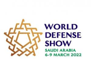 World Defense Show Saudi Arabia