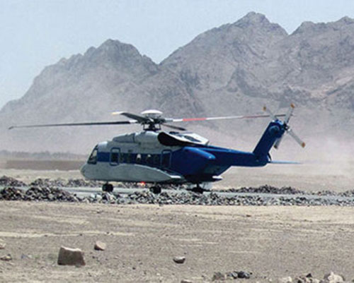 AAR Flight Operations Contract in Afghanistan Extended