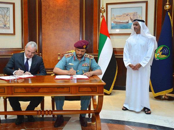 Abu Dhabi to Host Interpol's World Bureau Headquarters