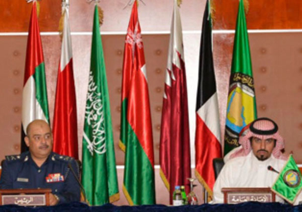 """""""Arabian Gulf Security 1"""" Drill to be Held Late this Year"""