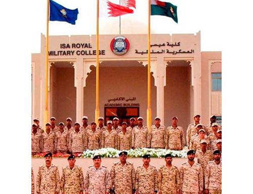 Bahrain's Commander-in-Chief Patronizes Graduation Ceremony