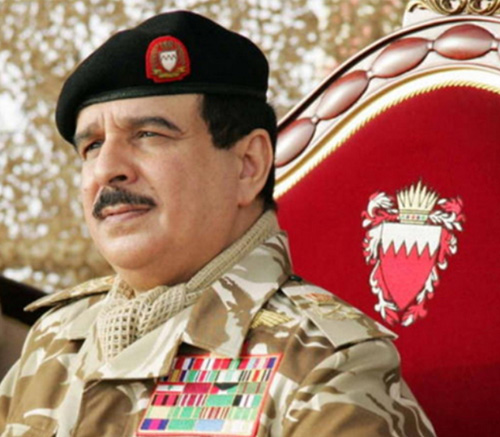 Bahrain's King Promotes 776 Defense Force Officers