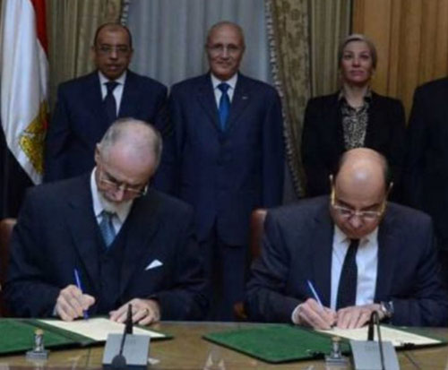 Egypt's Military Production Authority, Swiss TCG Sign MoU