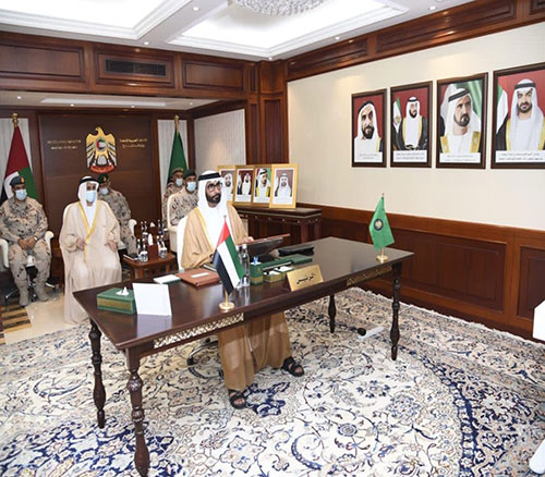 GCC Joint Defense Council Holds 17th Meeting
