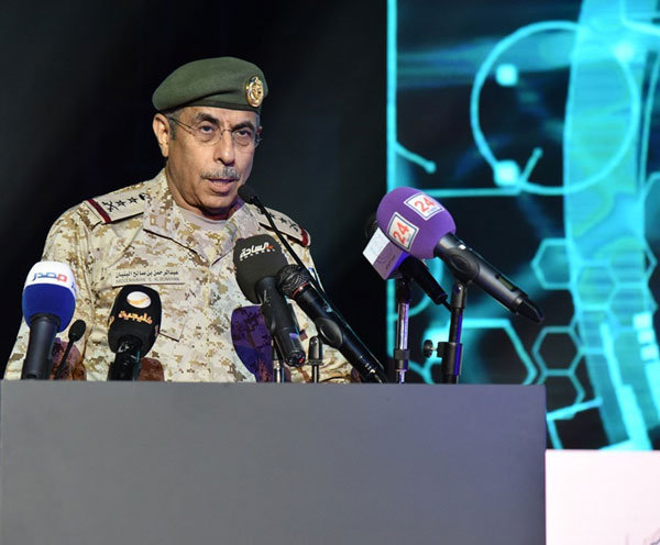 International Conference on C4I Solutions Concludes in Riyadh