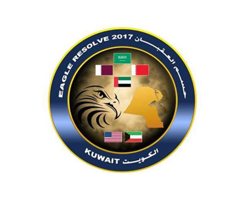 Eagle Resolve Military Exercise Concludes in Kuwait