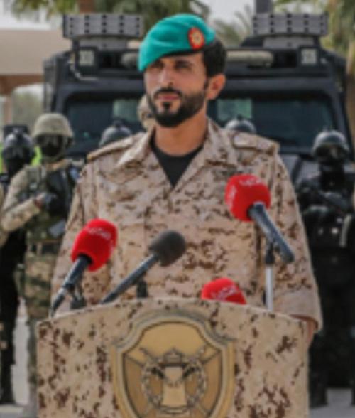 Kingdom's Guards 1 Drill Starts in Bahrain