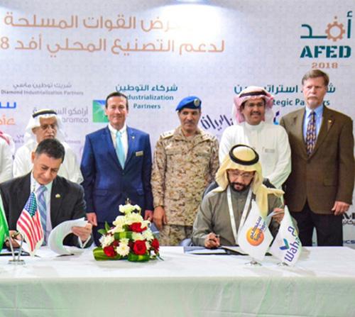 Lockheed Martin to Launch Production Unit in Saudi Arabia