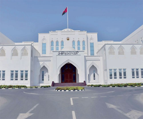 Oman's National Defence College Hosts 'Renewed Renaissance, Sustainable Competency' Seminar