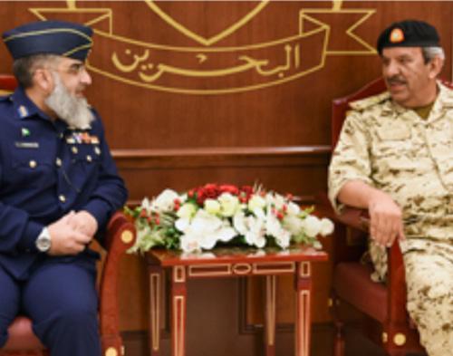 Pakistan's Defense University Delegation Visits Bahrain