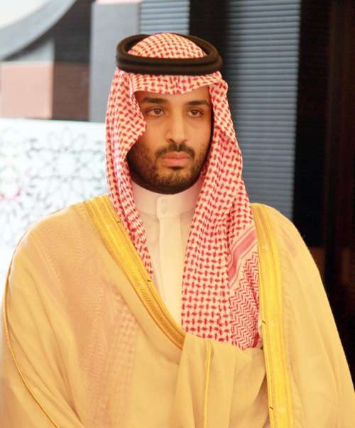 Saudi Defense Minister Attends Two Graduation Ceremonies