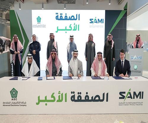 SAMI Acquires Advanced Electronics Company (AEC)