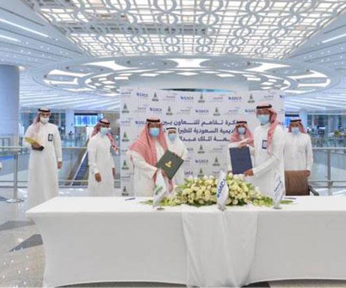 Saudi Academy of Civil Aviation, King Abdulaziz University Sign a MoU