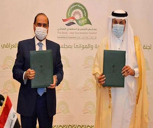 Saudi Arabia, Iraq Sign Maritime Transport Agreement