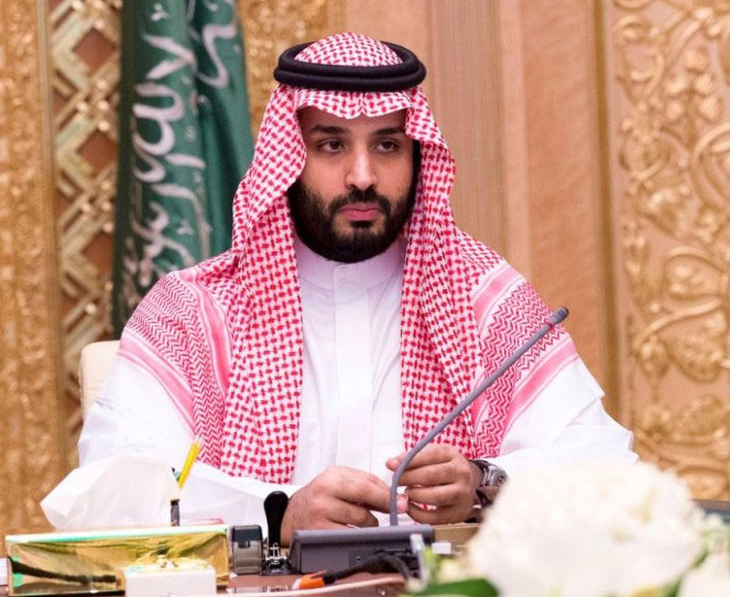 Saudi Arabia Forms 34-State Coalition to Combat Terrorism