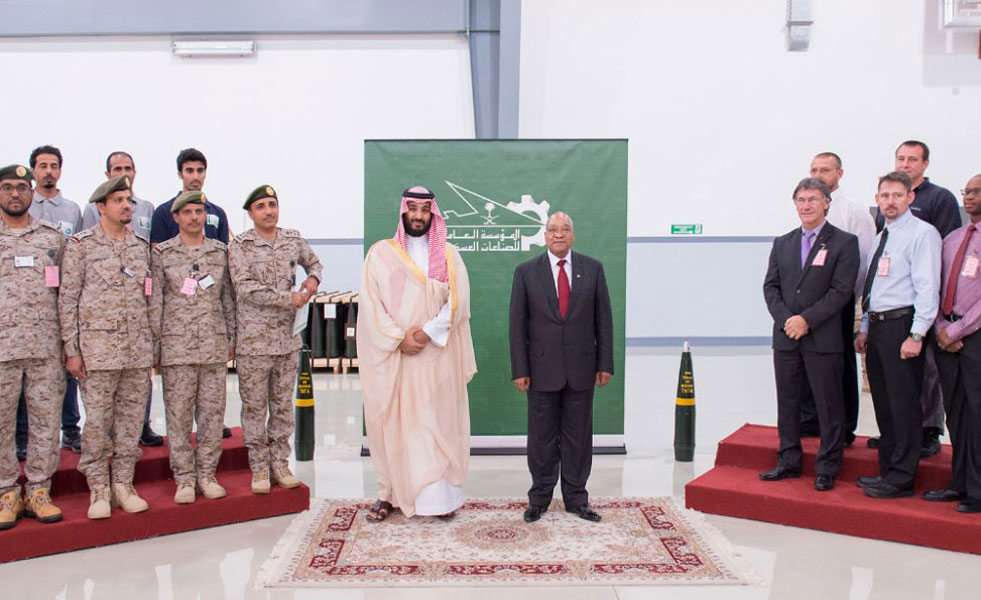 Saudi Defense Minister, South Africa's President Launch Projectiles Factory