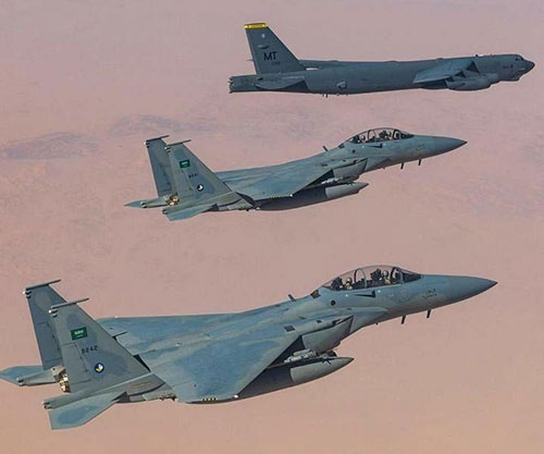 Saudi F-15 Fighters, US B-52 Bombers Conclude Joint Exercise